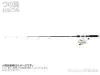 浜田商会 ミニコンパクトタックルセットDX  - 180 - ミニコンパクトロッド&リールセット