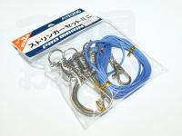 浜田商会 ストリンガーセットミニ - ATE205  ロープ全長 約2m付