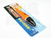 ヒロミ eロケット -  #レッド 0.8号