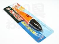 ヒロミ eロケット -  #レッド 2号