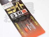 ヒロミ ミライト - 316R 赤色 -