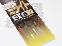 ヒロミ ミライト - 316Y 黄色 -