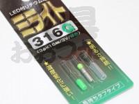 ヒロミ ミライト - 316G 緑色 -