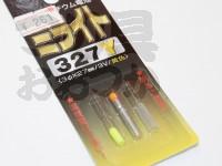 ヒロミ ミライト - 327Y 黄色 -