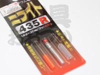 ヒロミ ミライト - 435R 赤色 -