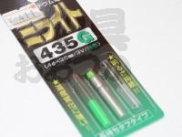 ヒロミ ミライト - 435G 緑色 -