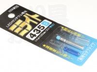 ヒロミ ミライト - 435B #青色 -