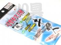 清光商店 弓型キス天秤 -   6cm