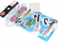 清光商店 弓型キス天秤 -   12cm