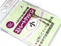 清光商店 ストレートクッション - 小  2cm
