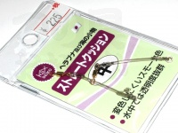 清光商店 ストレートクッション - 中 - 3cm