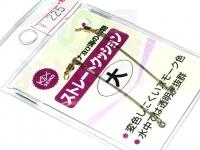 清光商店 ストレートクッション - 大 - 4cm