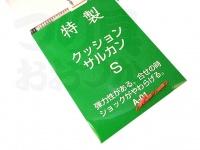 三木商会 クッションサルカン - S - S