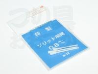 三木商会 ソリッド用袴 -  0.8mm  0.8mm