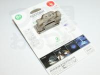 トラウター ネクストーチ UVヘッドライト -