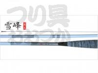 東瓦 雪峰 - 15尺 #シルバーX白段巻き 全長4.5mX自重83gX継数5