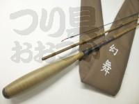 東瓦 幻舞 - 15尺 - 全長4.5mX 自重105gX 継数5本
