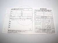日本バスクラブ NBC トーナメント用品 - エントリーカード(10枚入り) - トーナメント用