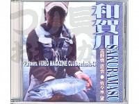 パートナーズ パートナーズDVD - No43 和賀川SAKURAMASU  DVD60分