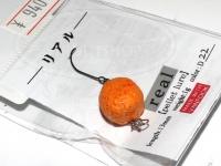 どっこい製作所 ペレットルアーリアル - F #D22 カラシオレンジ 13mm 1.0g フローティング