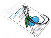 グゥーバー フェロモンチェリー -  ブルー 使用フック がまかつワーム321 #5/0