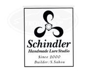 シンドラーハンドメイドルアースタジオ ステッカー -  縦長黒地抜き(ST2-2) 横8.5cm×縦10cm