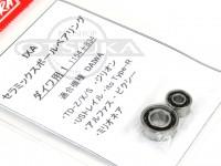 サワムラ ボールベアリング - IXA セラミック ダイワ用 - 1154+834