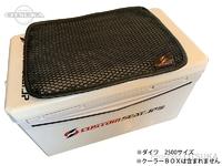 カスタムシートjp ドライシートカバー - マットタイプ #ブラック 400mm×300mm