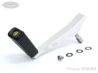 NSクラフト カーディナルROBOシングル - CDS45F フラットディンプル黒 #SV(シルバー) 45mm  ダイワ、シマノノブ装着可能