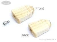 スプリームスタイル ハンドルノブ - アブ用ベイト平ヒネリ(アベイルハンドル対応) #ホワイトシカモア4A(1) 全長25ミリ 厚み7ミリ
