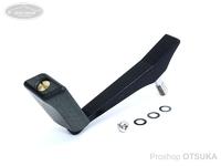NSクラフト カーディナルROBOシングル - CDS50F 左ヒネリKR黒 #MBK(マットブラック) 50mm  ダイワ、シマノノブ装着可能