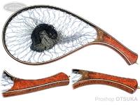 スプリームスタイル サブライム - カーブタイプ #本花梨瘤橙白5A 全長41cm 内径28cm 横18cm