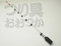桐生技研 ヤジリ穂先 - 20  穂先20mm
