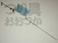 チドリ 胴突小突天秤B -  305KA式F型  2.0-43cm