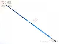あらい工房 グラス扁平竿 -  #ブルー 35cm 先調子 適合錘1.0-2.0号