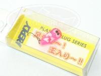 リプライ プラスチックプラグシリーズ - プラ・ボム2.5 #CLOVE玉 20mm 1.0g フローティング