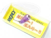 リプライ プラスチックプラグシリーズ - プラ・ボム2.5 #Cグレープ玉 20mm 1.0g フローティング
