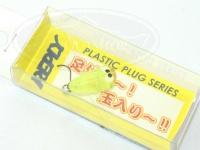 リプライ プラスチックプラグシリーズ - プラ・ボム2.5 #Cレモン玉 20mm 1.0g フローティング