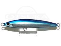 サプライズ スギペン - 125シンキング クリアブルー 125mm 60g ヘビーシンキング