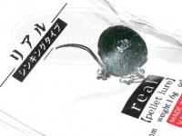 どっこい製作所 ペレットルアーリアル - S #D05 玉露グリーン 13mm 1.6g シンキング