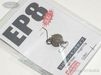 どっこい製作所 ペレットルアー -  EP8 #1 チョコ 8mm 0.5g スローシンキング