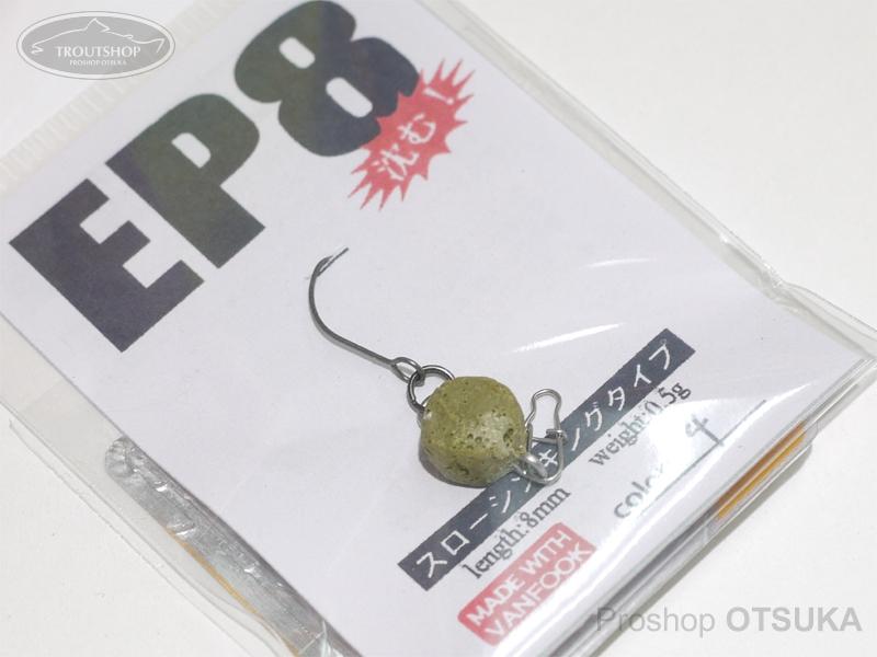 どっこい製作所 ペレットルアー ペレットルアー EP8 8mm 0.5g スローシンキング #4 オリーブ
