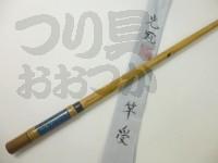 へらがみ 光冠 - 1本物 #口巻青ラメ仕上げ 1本物 全長約80cm