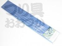 アームズ へら浮子ケース - ノーマル #スパイラルブルー サイズ幅10cmX長さ60cm