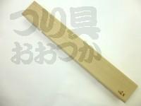 高商 嵐山 浮子箱 - 50cm #白桐 5列50cm