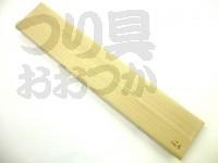 高商 嵐山 浮子箱 - 40cm #白桐 8列40cm