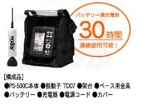 ホンデックス PS-500C TD07 ワカサギパック バリューパック