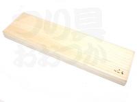 高商 嵐山 薄型浮き箱 - 35cm #白桐 8列35cm