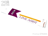 忠相HX-JAPAN ラインアシスト -  #オレンジ 内径0.35mm