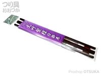 かちどき 凱 仕掛巻 - 2本入り 大叶紫檀 直径ヤク24cm
